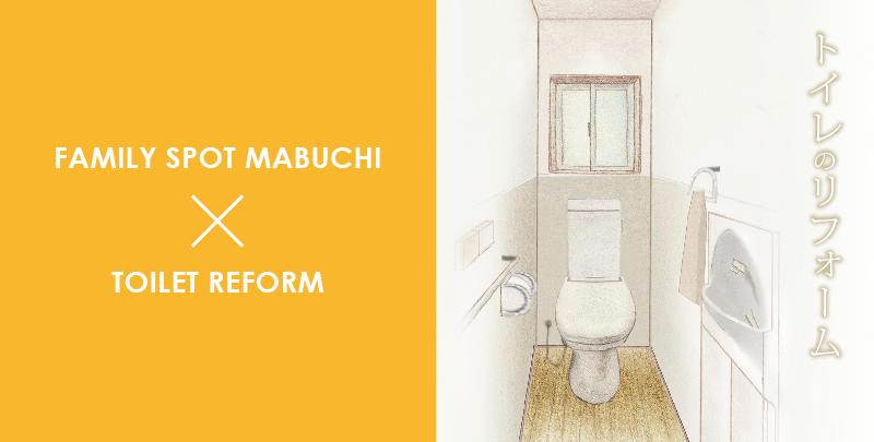 main_toilet